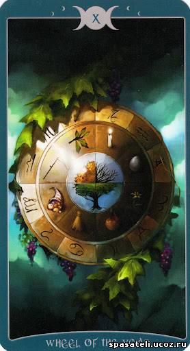"Таро Книга Теней том 1 ""Как Наверху"" (The Book of Shadows Tarot (Volume 1 As Above) 104237557"
