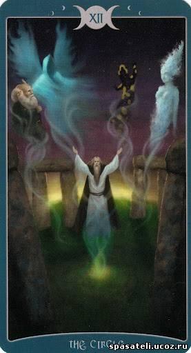 "Таро Книга Теней том 1 ""Как Наверху"" (The Book of Shadows Tarot (Volume 1 As Above) 38726236"