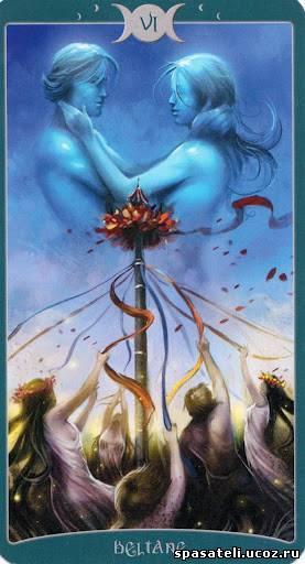 "Таро Книга Теней том 1 ""Как Наверху"" (The Book of Shadows Tarot (Volume 1 As Above) 446866195"