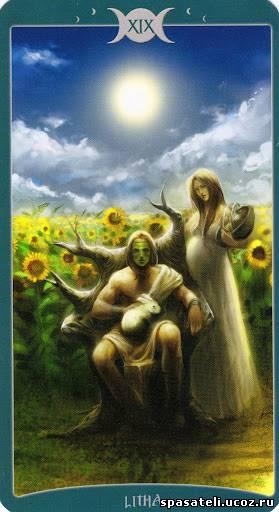 "Таро Книга Теней том 1 ""Как Наверху"" (The Book of Shadows Tarot (Volume 1 As Above) 601002784"
