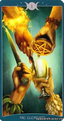 "Таро Книга Теней том 1 ""Как Наверху"" (The Book of Shadows Tarot (Volume 1 As Above) 611443810"