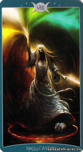 "Таро Книга Теней том 1 ""Как Наверху"" (The Book of Shadows Tarot (Volume 1 As Above) 641720943"