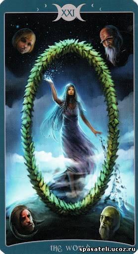 "Таро Книга Теней том 1 ""Как Наверху"" (The Book of Shadows Tarot (Volume 1 As Above) 780423721"