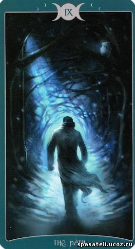 "Таро Книга Теней том 1 ""Как Наверху"" (The Book of Shadows Tarot (Volume 1 As Above) 816174167"
