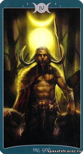 "Таро Книга Теней том 1 ""Как Наверху"" (The Book of Shadows Tarot (Volume 1 As Above) 86233016"
