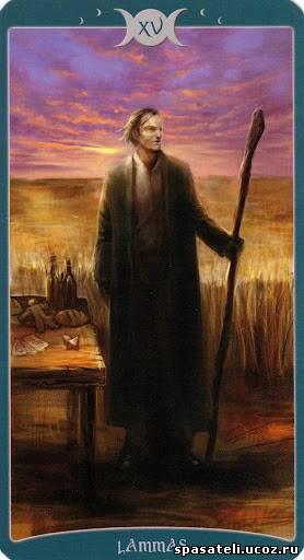 "Таро Книга Теней том 1 ""Как Наверху"" (The Book of Shadows Tarot (Volume 1 As Above) 87999011"