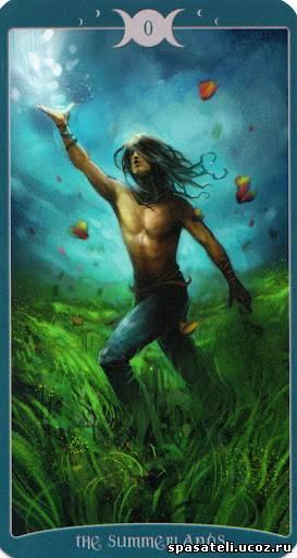 "Таро Книга Теней том 1 ""Как Наверху"" (The Book of Shadows Tarot (Volume 1 As Above) 888287977"