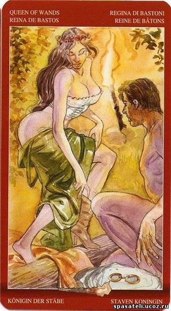 гадальные карты сексуальность-чч1