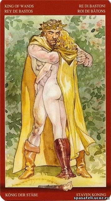 3 жезлов таро сексуальной магии