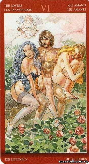 taro-onlayn-rasklad-na-seksualnost