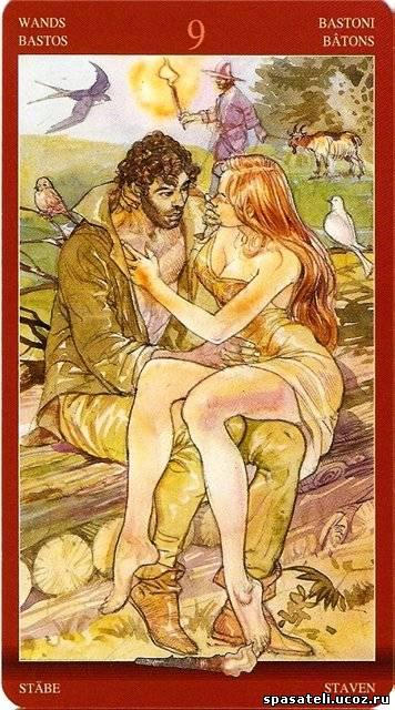 seks-magiya-vikka