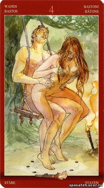 seksualnoe-taro-gadat