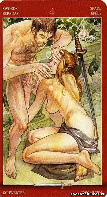 Таро сексуальной магии 8 мечей