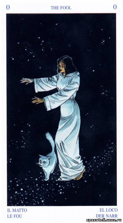 Таро белой и черной магии (Pagan Tarot) The Love Tarot Таро Нефертари.