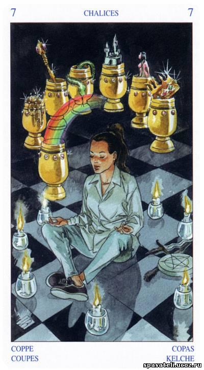Иллюстрация 13 к книге Таро Белой и Черной магии (руководство+карты