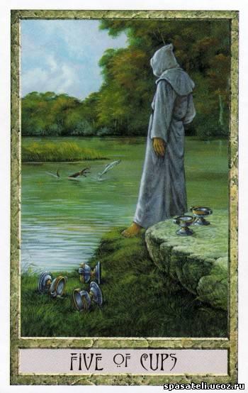 5 кубков Druidcraft Tarot