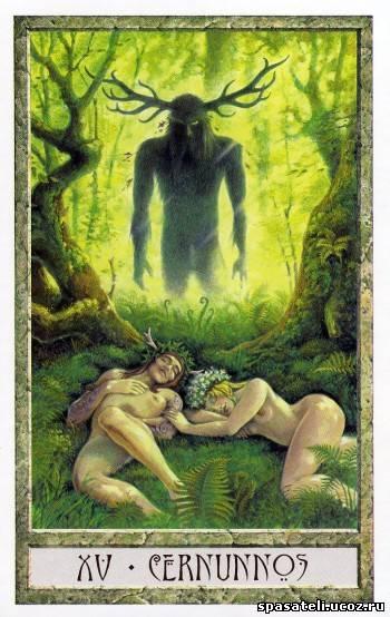Дъявол - Druidcraft tarot